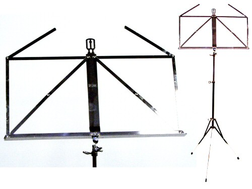 Wittner Music Stand High Extension Nickel