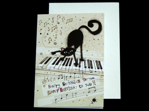 Cat and Keyboard Birthday Card