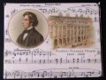 Chopin Mousemat