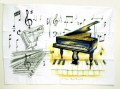 Piano Design Teatowel